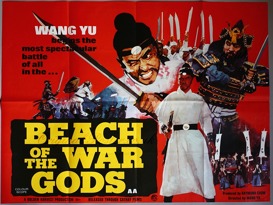 beach of the war gods uk poster