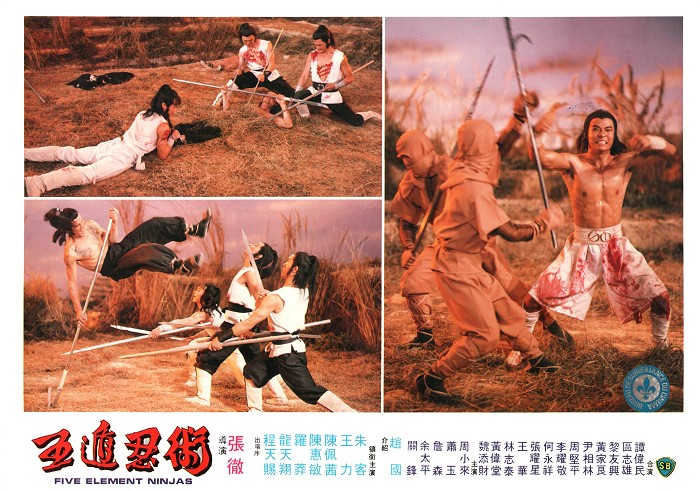 five element ninjas lobby card