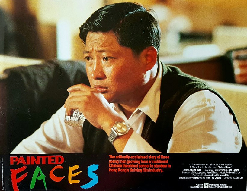 painted faces lobby card