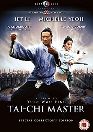 tai chi master dvd review