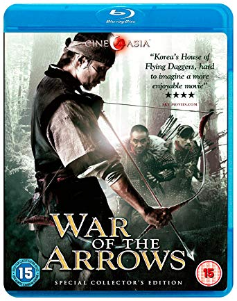 war of the arrows blu ray UK