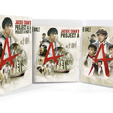 project a blu ray box set