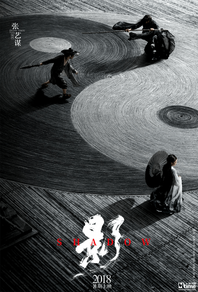 shadow poster 2018